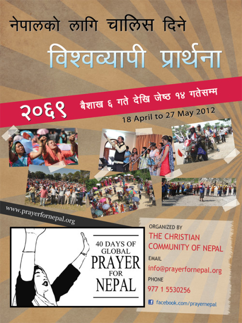 prayer_nepal_poster